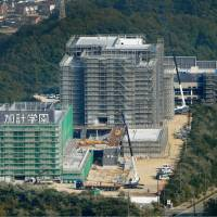 This aerial photo, taken on Nov. 6, shows the under construction veterinary medicine department of  Okayama University of Science — which is at the center of a cronyism scandal involving Prime Minister Shinzo Abe — in Imabari, Ehime Prefecture. | KYODO