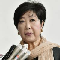 Koike's latest dramatic exit expected to damage her reputation and Kibo no To further