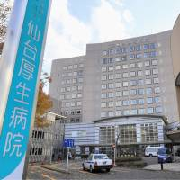 Sendai Kousei Hospital in Miyagi Prefecture has been linked to the trade of unlisted shares in a Singapore medical company despite involvement in trials using the firm's products. | KYODO