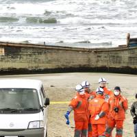 Eight bodies found as second suspected North Korean boat washes up in Akita Prefecture