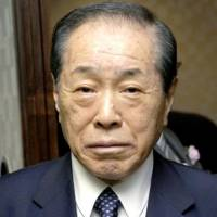 Ex-Chief Cabinet Secretary Hiromu Nonaka, 92, stable after being rushed to Kyoto hospital