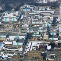 Cesium traces found at Aomori nuke site believed from 2010 container leak