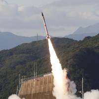 The Jan. 15 launch of a small SS-520 rocket had to be aborted when a glitch caused a communications failure. | JAXA / VIA KYODO