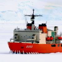Icebreaker Shirase leaves for another voyage to Antarctica