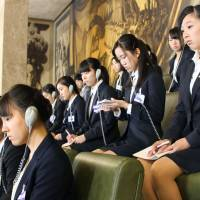 Japanese student peace ambassadors observe an international disarmament conference in Geneva in August. | KYODO