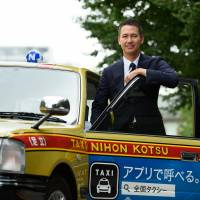 Japan's 'taxi prince' fights to keep Uber at bay