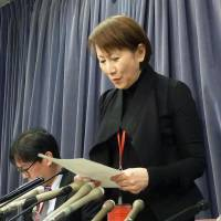 Failed travel agency Tellmeclub President Chikako Yamada is seen at a news conference in Tokyo in March. | KYODO