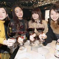 Wine of the times: Beaujolais Nouveau released in Japan amid declining demand
