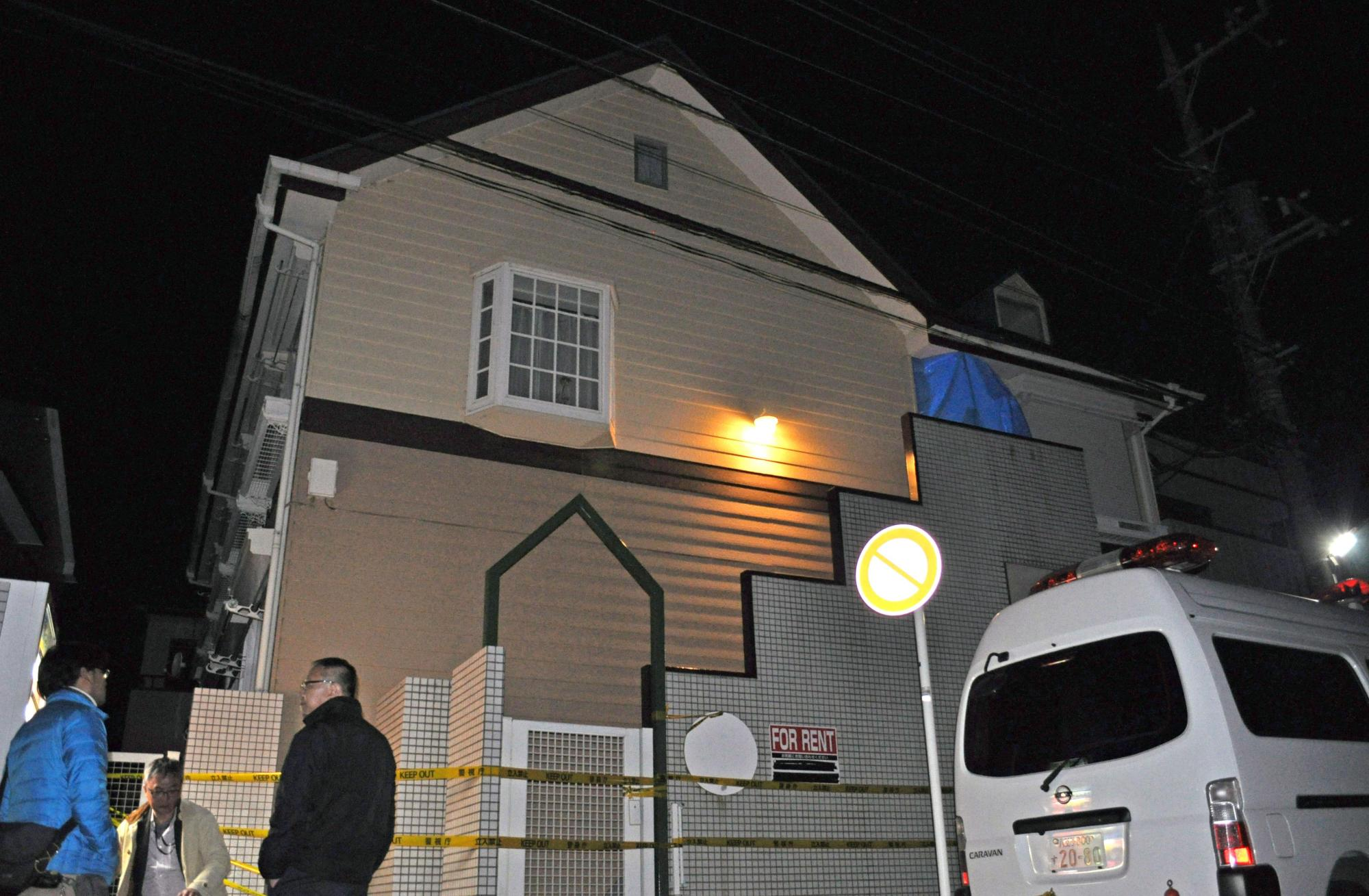 Police said Friday they had identified all of the nine dismembered bodies found at an apartment in Zama, Kanagawa Prefecture, last month.   KYODO