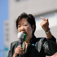 Where Koike's new political party lost hope