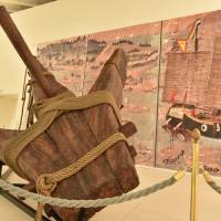 'Anchor of Ships Laden With Tributes to China' | OKINAWA PREFECTURAL MUSEUM AND ART MUSEUM
