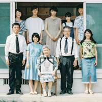 The family unit: A funeral brings the relatives together (whether they like it or not) in 'Goodbye, Grandpa!' | ©2017 ?GOODBYE, GRANDPA!? FILM PARTNERS