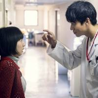 Dangerous diagnosis: Kano and Masahiro Higashide star in 'Yocho 'Foreboding,'' which exists in the same cinematic universe as the film 'Before We Vanish.' | © 2017 'YOCHO' PROJECT PARTNERS