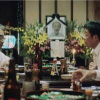 Semi-charmed death: The Haruno family comes together after the death of its patriarch in 'Goodbye, Grandpa!' The film is a dark yet humorous take on the family dynamic. | © 2017 'GOODBYE, GRANDPA!' FILM PARTNERS