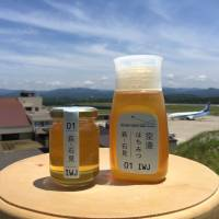 Airport Honey has been a hit with locals and was voted Honey of the Year in the domestic category at the Honey Meister awards in 2017. | COURTESY OF HAGI-IWAMI AIRPORT