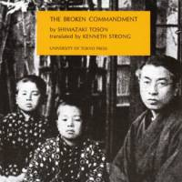 'The Broken Commandment': Toson Shimazaki's humanist bildungsroman of a 'burakumin'