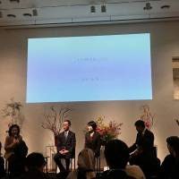 The discussion panel during the third exhibition of Flower Japan in Tokyo on Nov. 17
