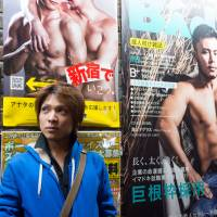 'Boys' for rent in Tokyo: Sex, lies and vulnerable young lives
