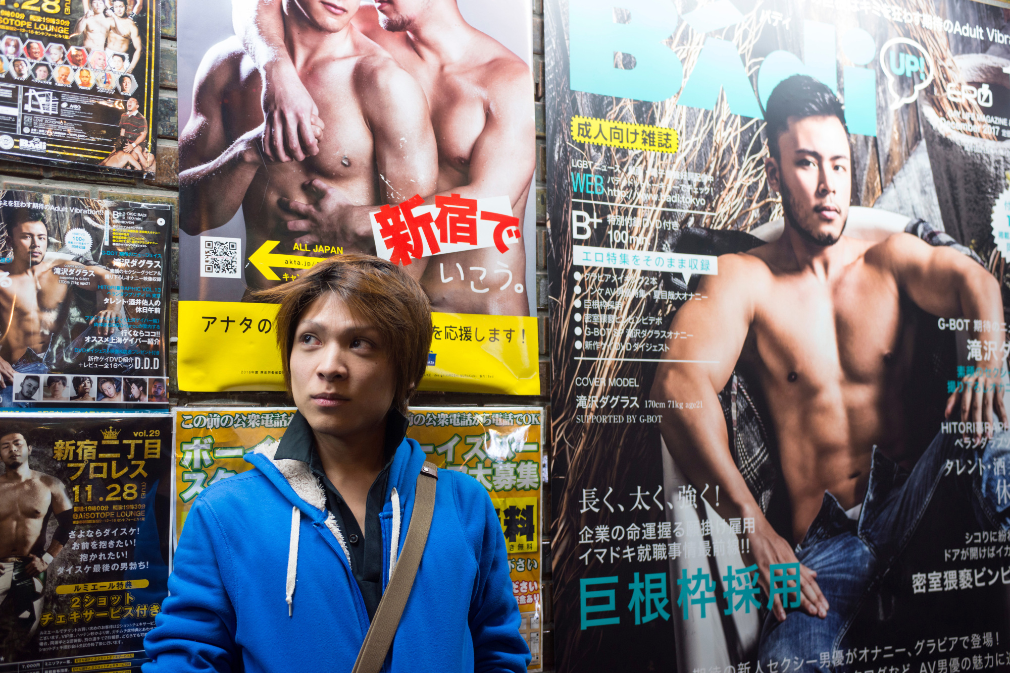 Bought and sold: 'Ko' spent three years as an urisen (rent boy) in Shinjuku's Ni-chome district. 'The place I worked at employed about 100 urisen, 10 of whom, including me, were gay, the rest nonke (straight),' he says. | ROB GILHOOLY