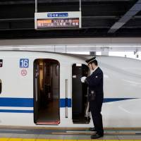 Let's discuss Japan's railway operations