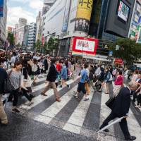 Why Japan's low birth rate makes economic sense