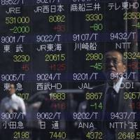 Companies listed on the Tokyo Stock Exchange just set a new world record. They now own cash worth more than 140 percent of Japan's gross domestic product. | BLOOMBERG