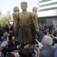 San Francisco's memorial for 'comfort women' is unveiled on Sept. 22. | AP