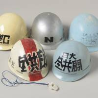 Hard hats: Nichidai Zenkyoto helmets | NATIONAL MUSEUM OF JAPANESE HISTORY; COPYING OR REPRODUCTION OF ALL IMAGES IS PROHIBITED