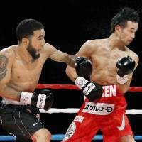 WBC orders Yamanaka-Nery rematch after doping investigation