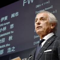 Japan manager Vahid Halilhodzic announces his squad for the E-1 Football Championship on Wednesday. | KYODO