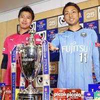 Frontale aim to capture first major silverware in YBC Levain Cup final against Cerezo