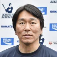 Hideki Matsui appears on Japanese Baseball Hall of Fame ballot for first time