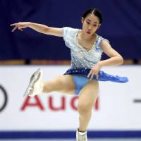 Mai Mihara finished fourth at the Cup of China in Beijing on Saturday. AP | AP