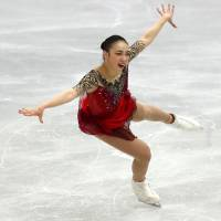 Rika Hongo came in seventh at the NHK Trophy on Saturday after placing fourth in the short program. | REUTERS