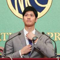 Shohei Otani speaks of desire to become world's best with move to MLB