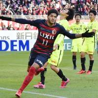 Antlers beat Reds to close in on J. League title