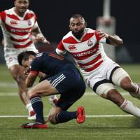 Japan settles for draw with France