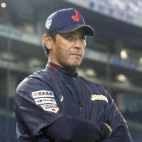Samurai Japan ready for Asian test as Atsunori Inaba makes managerial debut