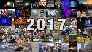 [VIDEO] A retrospective of 2017