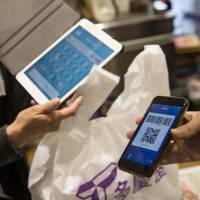 Alipay pursues Chinese tourists in hard-to-crack Japanese market