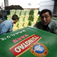 Asahi to sell its stake in China's Tsingtao for $941 million