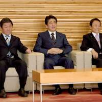 Cabinet OKs record-high ¥97.71 trillion 2018 budget to cover rising social security and defense costs