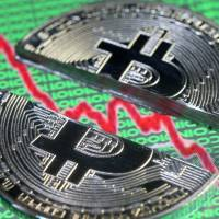 Digital coins resume sell-off after one-day recovery fizzles