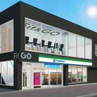 A chain of new gyms to be opened on top of FamilyMart convenience stores is depicted in this digital image. | FAMILYMART / VIA KYODO