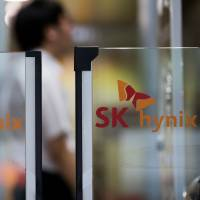 China officials reportedly concerned with Hynix role in Toshiba memory chip deal