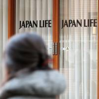 Japan Life rental business, suspected of fraud, goes bust in blow to mostly senior victims