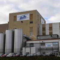France orders global recall of Lactalis baby formula amid salmonella scare