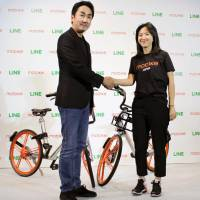 Line to join China's Mobike to launch bike-rental app in Japan