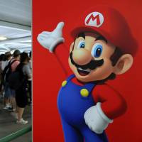 Nintendo opens games to rival console for first time with China-only Nvidia tie-up