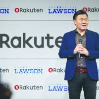 Rakuten CEO Hiroshi Mikitani speaks during a news conference in Tokyo in October. | BLOOMBERG